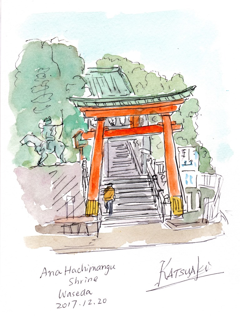 Ana Hachimangu Shrine