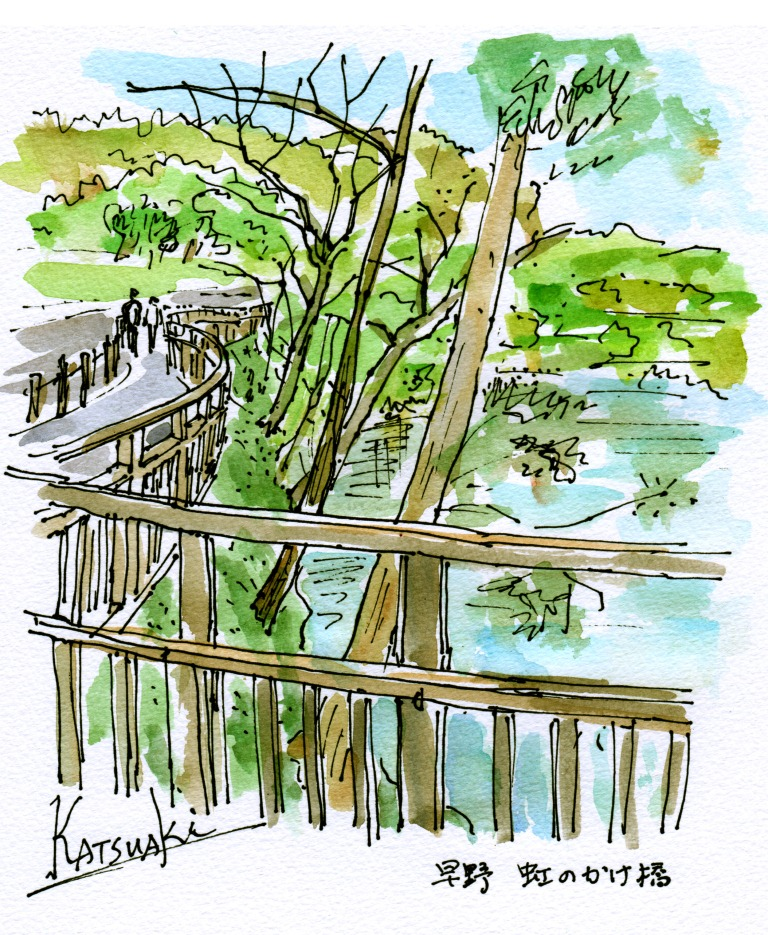 Wooden bridge Nijinokakehashi
