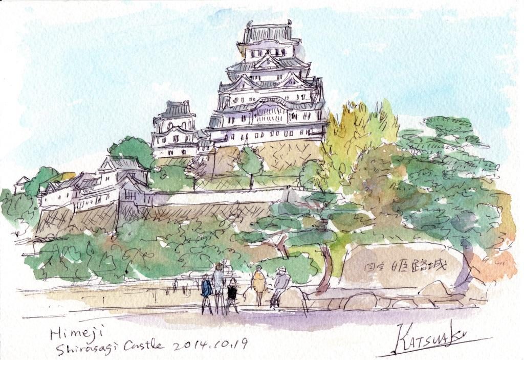Front View of the Himeji Castle