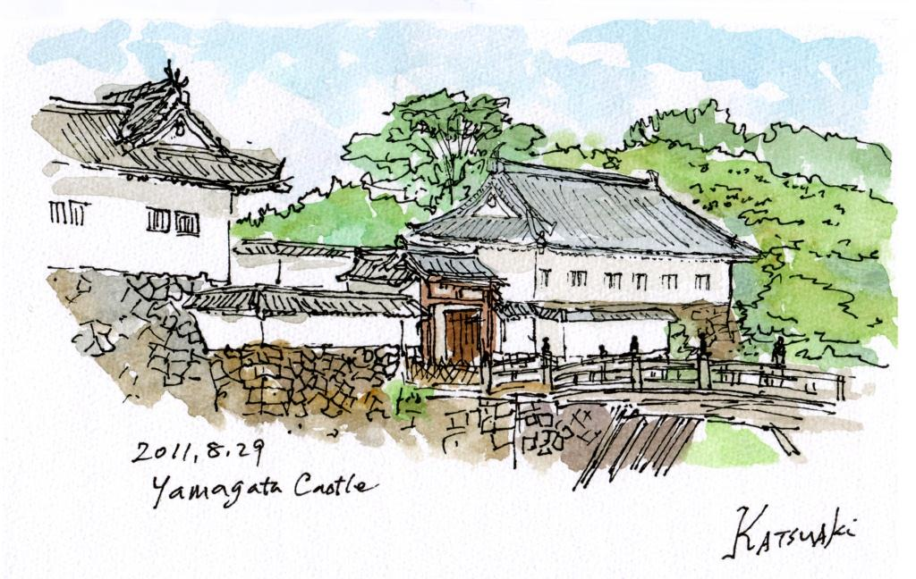 Otemon Gate of the old Yamagata Castle