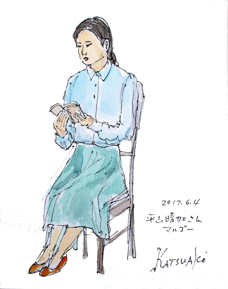 平山晴加さん