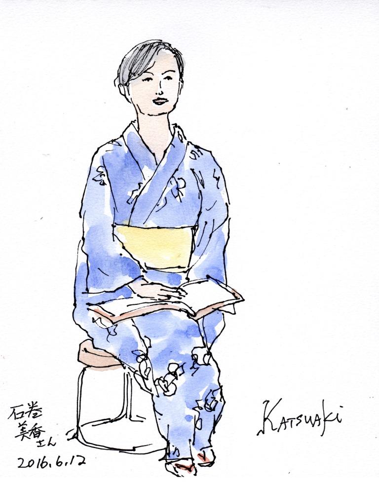 石巻美香さん