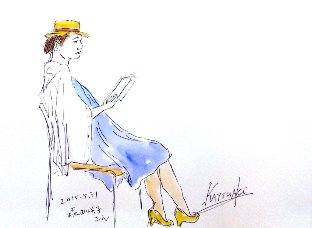 森田咲子さん