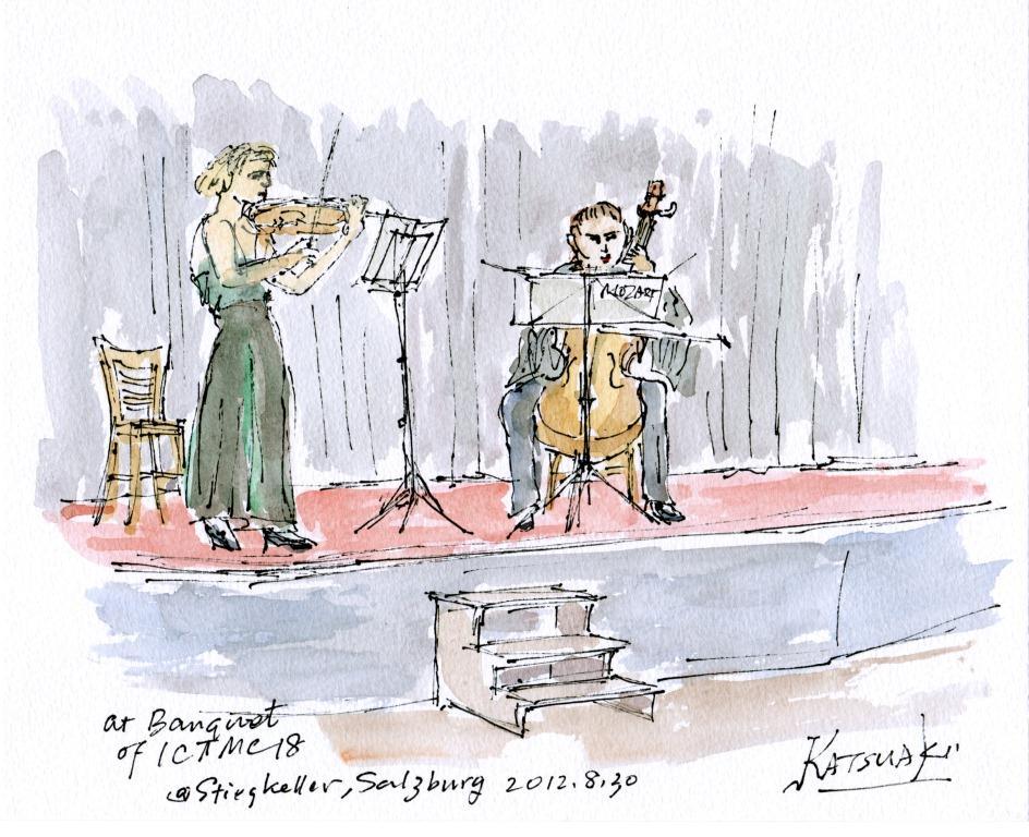 Mozart String Concert
